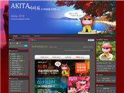 秋田県の韓国向け観光サイトのイメージキャラクターとしても活躍する「がおたくん」