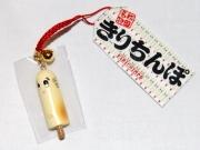 秋田名物「きりたんぽ」がモチーフのマスコット商品、本格発売へ