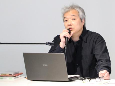 岩井成昭、秋田経済新聞