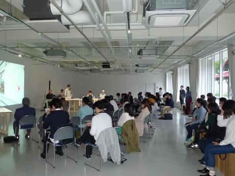 秋田経済新聞