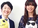 すきかちっ Vol.3/ウタトエスタジオ #01